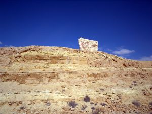 800px-Heart_on_a_rock_in_the_Negev_desert_of_Israel
